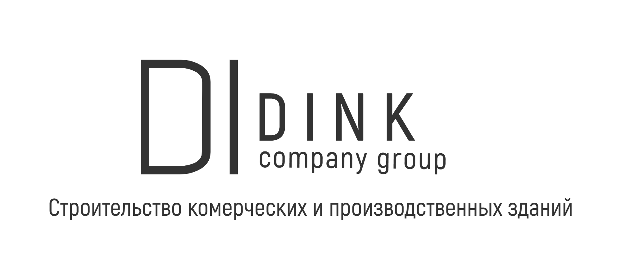 dinkgroup
