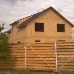 Два дома из СИП панелей в КП Сантория,Чеховский район