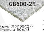 Плита средней плотности GB600-25