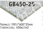 Плитка низкой плотности GB450-25