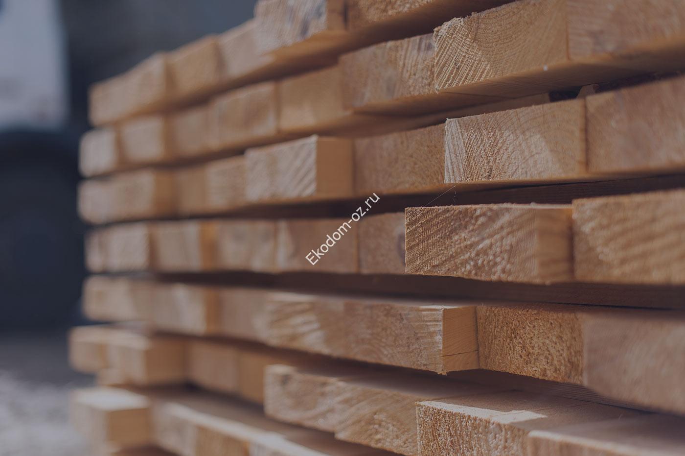 Почему важно строить с пиломатериалом камерной сушки