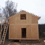 Дом из СИП панелей г. Сергиев Посад
