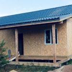 Дом из СИП панелей в г.  Павловский Посад